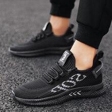 Новая Осенняя мужская спортивная обувь для отдыха, Корейская версия трендовой обуви, трендовая дышащая обувь, Тканевая обувь для бега
