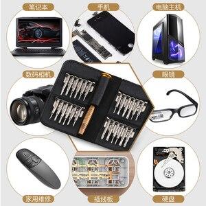 Image 5 - Juego de herramientas de reparación de teléfonos Torx, destornillador 25 en 1, PRECISIÓN DE APERTURA multifuncional para IPhone, Samsung, Huawei, Xiaomi, Tablet y PC