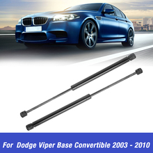 цена на For Dodge Viper Base Convertible 2003 2004 2005 2006 2007 2008 2009 2010 Rear Trunk Lift Supports Boot Struts Shocks Gas Spring