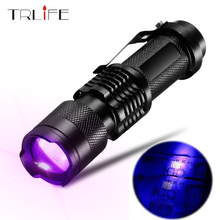 UV שחור אור 395nm אולטרה סגול פנס לפיד אור פנס זום אור יד מנורת שתן לחיות מחמד כתמים גלאי עקרב ציד