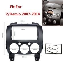 2 דין DVD סטריאו פנל Fascia למאזדה 2 Demio 2007 2014 Fascia רדיו דאש 178X102mm