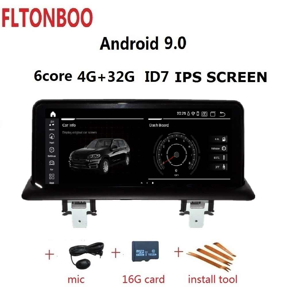 10.25 ''الروبوت 9.0 سيارة نظام صوت للتنقل باستخدام جهاز تحديد المواقع لاعب ID7 ل BMW 1 سلسلة 120i E81 E82 E87 E88 4G RAM 32G ROM 6 النواة