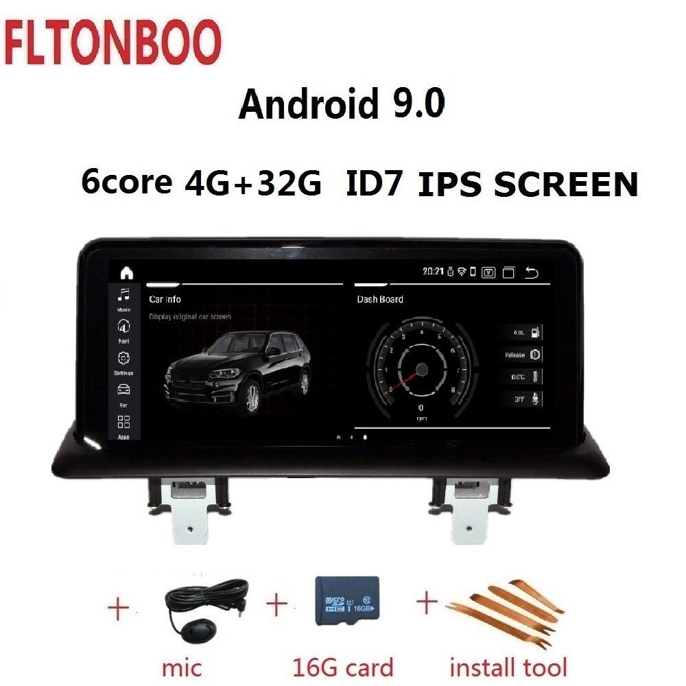 10.25'' Android 9.0  Car GPS Navigation Radio player ID7 for BMW 1 Series 120i E81 E82 E87 E88  4G RAM 32G ROM 6 core|Car Multimedia Player| |  - title=