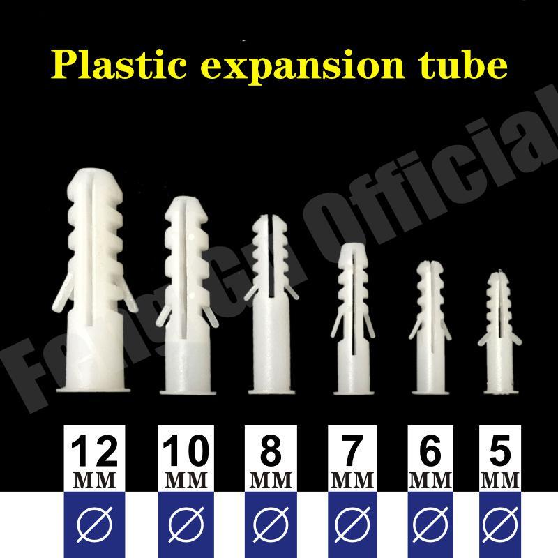 [5 мм-12 мм] Пластиковые расширительные трубы, стеновые анкеры, расширения с винтовой головкой Phillips NL28