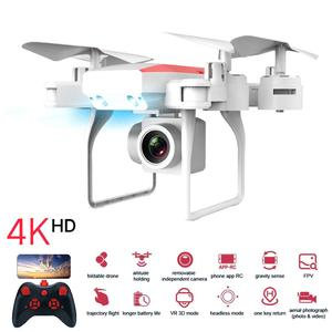 Image 3 - KY606D Drone 4K Hd Luchtfotografie 1080P Vier As Vliegtuigen 20 Minuten Vlucht Luchtdruk Hover Een key Take Off Rc Quadcopter