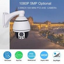 AHD kamera ptz 5MP 10X5 cal Mini kamera ptz 1080P 10X Zoom 30M zasięg ir Middel prędkości kamera telewizji przemysłowej