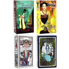 78pcs Japan Myth Tarot Cards Divination Cards Game English Version Beautiful Master Grade Design Board Game For Party Family