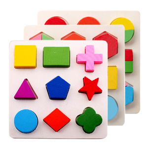 3D Puzzle Wooden Tangram Math Baby Toys Game Children Pre-school Magination Intellectual Educational Toy For Kids Juguetes