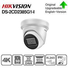 のhikvisionオリジナルヨーロッパ在庫ipカメラDS 2CD2385G1 I 8MPネットワークcctvカメラH.265 cctvセキュリティpoe wdr sdカードスロット