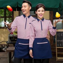New Cafe Men Waiter Uniform Western Restaurant Waitress Uniform Coffee Shop Staff Work Outfit Bakery Kitchen Chef Suit 90(China)