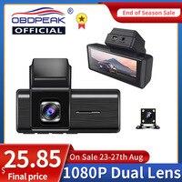K9 Auto DVR Dash Kamera Rückansicht Video Recorder 3