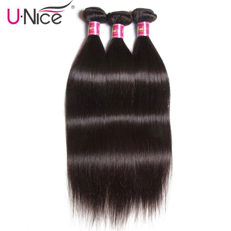 UNICE HAIR Brazilian Straight Hair Bundles Natural Color 100% Human Hair Weave Bundles 8-30inch Remy Hair Extension 1 Piece