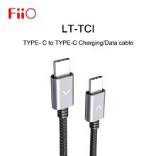 FiiO LT TC1 Type C TO Type C สายชาร์จข้อมูลสำหรับ M15/M11/M5/M6 /BTR5/BTR3 เพลง MP3 เครื่องขยายเสียง