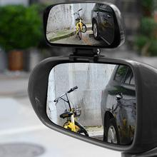 Car Blind Spot Mirror Car Accessories Universal Wide Angle Side Rear View Blind Spot Mirror Real Glass Suitable Rearview Mirrors