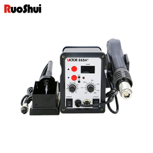 RuoShui 700W LED Digital Soldering Station Hot Air Gun Rework Station Electric Soldering Iron For Phone PCB IC SMD BGA Welding
