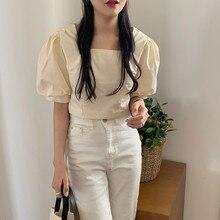 Hzirip Retro Chic Fashion Square Collar Short 2020 High Waist High Quality Wild Trend Princess Short