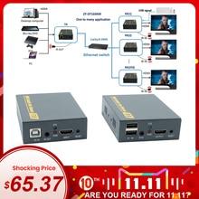 Extensor de red IP USB 2,0, Extensor KVM con Control IR 1080P HDMI sobre LAN, Extensor KVM 120m HDMI por RJ45 Cat5 Cat5e Cat6