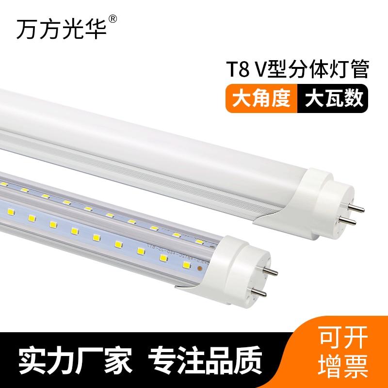 Завод прямых продаж V образный Сплит Тип лампы 1.2m36w большой угол T8 свет трубки завод офис V образный Сплит Тип лампы