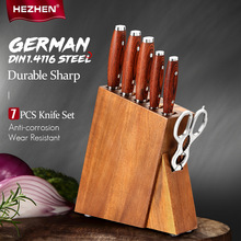 HEZHEN BASIS Series 5-7PC Knife Set Stainless Steel  Walnut Scissors Pakka Wood Handle With Knife Holder Kitchen Tools
