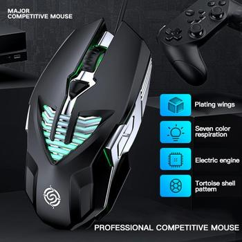 3200 DPI Competitive Gaming Mouse USB 6 Button Macro Definition Metal Mouse Desktop Notebook Wired Mouse For Gamer Home Office 3