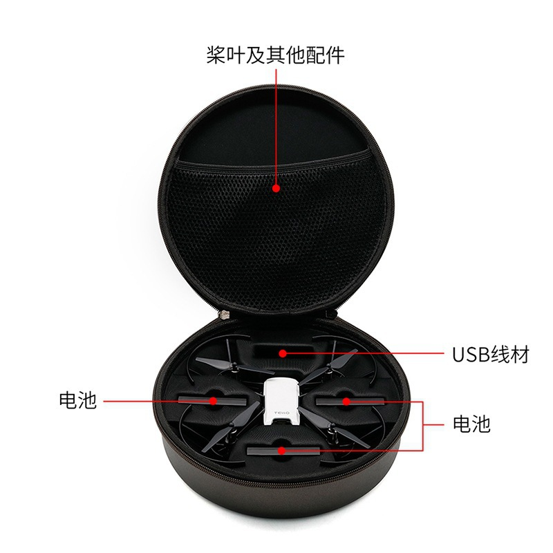 DJI Tello Edu Tello Unmanned Aerial Vehicle Hand Storage Box Storgage Bag Waterproof Bag Accessory