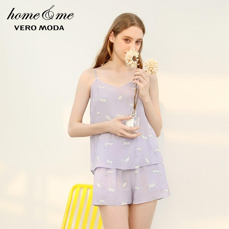 Vero Moda New Arrivals Cat Print Sun-top Leisure Homewear Pajamas Set  | 3192TC505