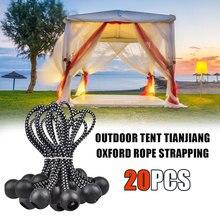 20шт% 2Fset брезент оксфорд веревка резинка ремни мяч банджи шнур открытый палатка навес брезент резинка оксфорд веревка галстук