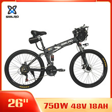 Smlro G6 Volwassen Opvouwbare Elektrische Fiets 26 Inch Sprak 750W 48V 18AH Stad E-Bike Electromobile Outdoor mobiliteit Mountain Fiets