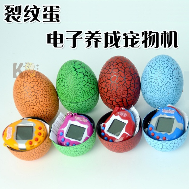 Electronic Pets Toys Nostalgic Virtual Cyber Pet Toy Funny Tamagochi Digital Electronic Dinosaur Egg Virtual Cyber Game Toy