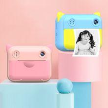 24 дюймовая камера для детей с мгновенной печатью цифровая рождественские