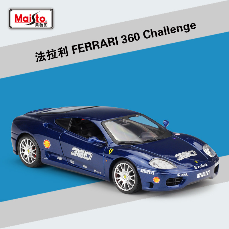 <font><b>1</b></font>/24 Ferrari 360 Alloy Diecast Burago Model Cars Static Simulation Metal Car Miniatures <font><b>Voiture</b></font> Mini Car Collection Toys image