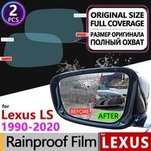 Lexus LS 1990-2020 LS 400 430 460 500 350 Anti sis filmleri dikiz aynası yağmur geçirmez Anti-sis aksesuarları LS400 LS430 LS460