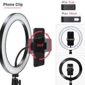 Image 4 - 24cm צילום ברזל חצובה עבור טלפון נייד מחזיק אביזרי עם טבעת מנורת אור חצובה עבור Smartphone המצלמה Selfie st