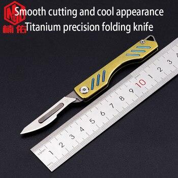 1PC Titanium Alloy Utility Knife Folding Mini Knife EDC Pocket Tool Scalpel Portable Keychain Key Knife Pendant