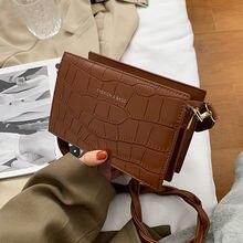 Текстурированные женские сумки Новинка Осень зима 2020 модная