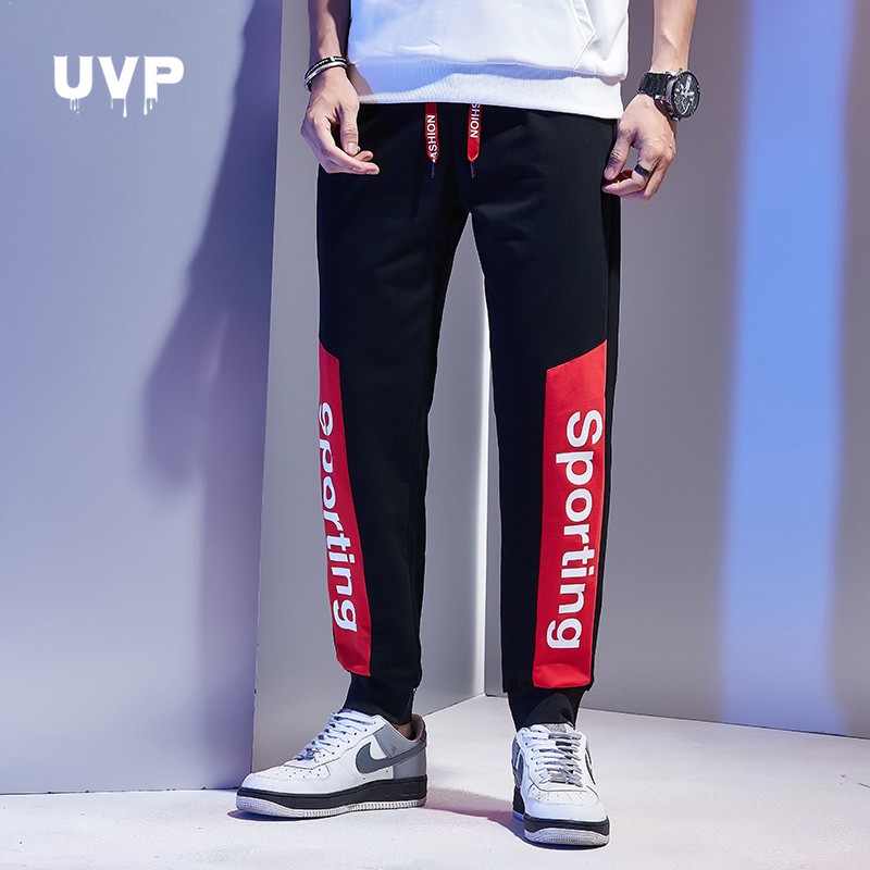 Sports Pants Men Joggers Streetwear Male Trousers Elastic Waist Sweatpants Male Casual Pants Male Tracksuit Bottoms Man Clothing