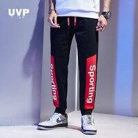 Sports Pants Men Joggers Streetwear Male Trousers Elastic Waist Sweatpants Male Casual Pants Male Tracksuit Bottoms Man Clothing