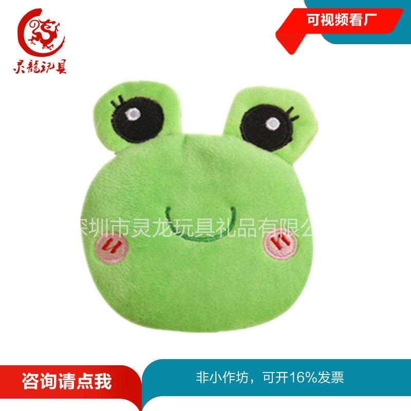 Plush Frog Animal Purse Cartoon Children Oblique Students Backpack Baby Nursery School Bag Carry-on Bag