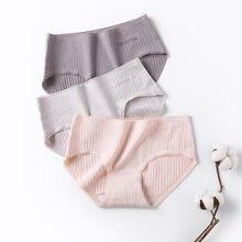 Novo sexy sem costura calcinha conforto respirável mulheres briefs stripe rendas roupa interior algodão sono íntima breve xl 6 cores lingerie