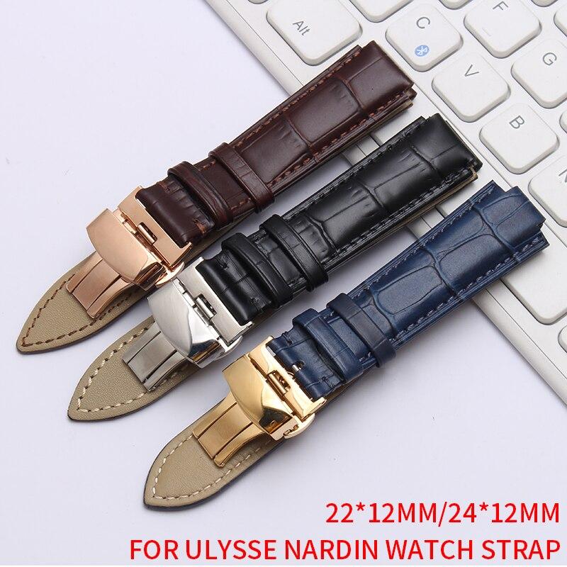 Shengmeirui For Ulysse Nardin Strap Convex Interface Strap 25 * 12MM22 * 12MM Black Brown Blue Leather Strap Wrist Bracelet