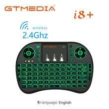 Gtmedia i8 + Подсветка мини 24 ГГц Беспроводной клавиатура air