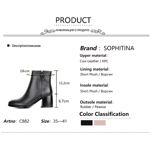 Women Boots Fashion High Quality Genuine Leather Ladies Ankle Boots Zipper Matal Decoration Square Heel Shoes C882 Apparels Shoes