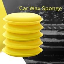 12 sztuk/partia samochodów pojazd wosk polski pianka gąbka ręcznie miękki wosk żółty gąbka Pad/bufor do samochodu Detailing pielęgnacja Wash Clean