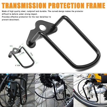 Black Bicycle transmission Rear Derailleur Hanger Chain Gear Guard Protector Cover Mountain Bike Cycling Protection Iron Frame 1pc mountain road bike bicycle bike steel bicycle rear derailleur chain guard gear aluminum protector