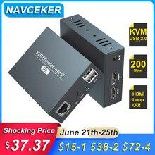ZY-DT237KM 네트워크 USB HDMI KVM Over IP Extender 이더넷 RJ45 KVM Extender CAT5 CAT6 UTP 200m KVM Extensor HDMI Over IP/TCP