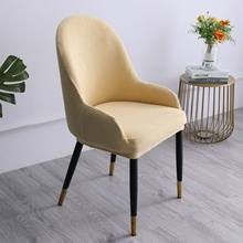 Solid color special-shaped long armchair cover Spandex high elasticity restaurant office chair one-piece seat cover