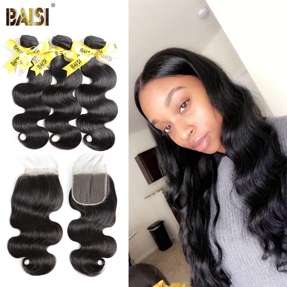 100% необработанные человеческие волосы BAISI, перуанские натуральные волосы, волнистые волосы, 3 пучка с кружевной застежкой