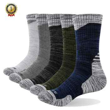 YUEDGE 5 Pairs Cotton Compression Socks for Man Trekking Formal Hiking Socks Meia Funny Colorful Socks Happy Socks Men - DISCOUNT ITEM  30% OFF All Category