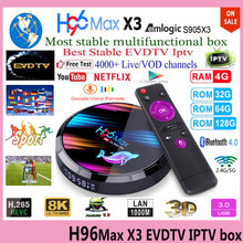H96max X3 Android 9.0 4G 32GB 64GB 128GB Media player 8K 3D IPTV 4000+ channels EVDTV IPTV Europe French Spain Sweden Arabic UK(China)