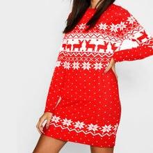 Одежда для сна с рождественским принтом женское осенне зимнее